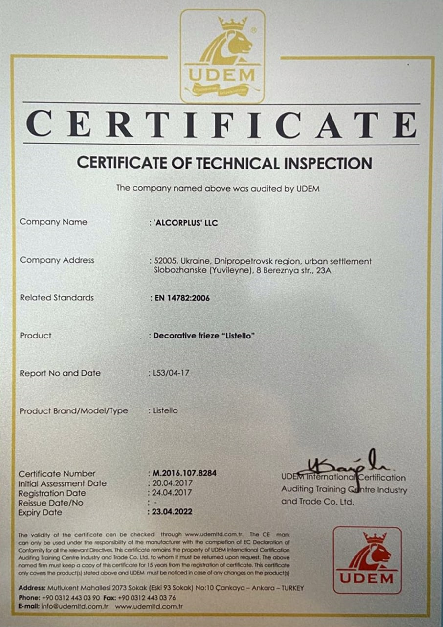 Certificate of technical inspection